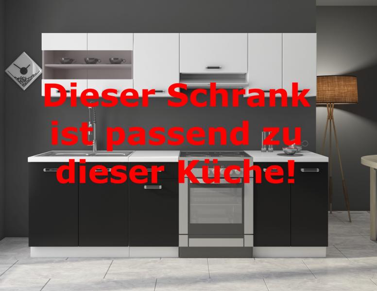 """Küchen Unterschrank 80 cm für das Modell """"Omega 240 Schwarz + ..."""